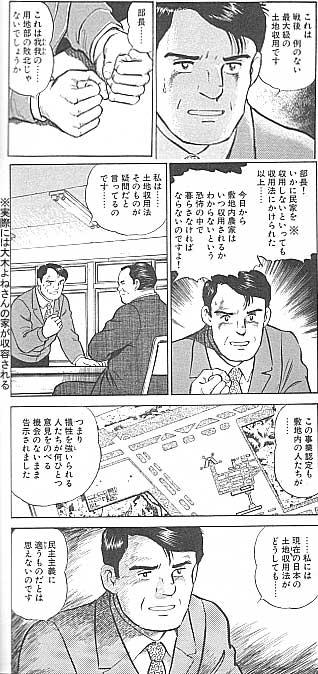 bokunomura_03.jpg