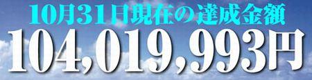 20051103-1031.jpg