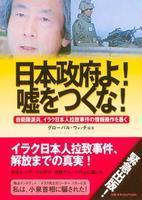 usotuki_koizumi.jpg