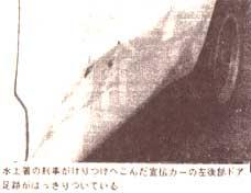 minakami03.jpg