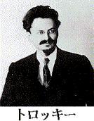 Trotskiy.jpg