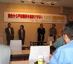 関西各地の市民派議員