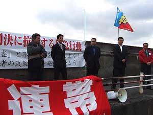 不当判決抗議集会2