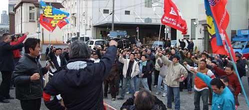 不当判決抗議集会