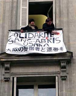 フランスで長居公園強制排除への抗議行動