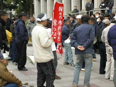 市役所前での抗議行動