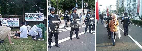 世界陸上抗議集会