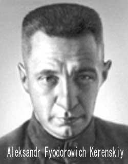 ケレンスキー