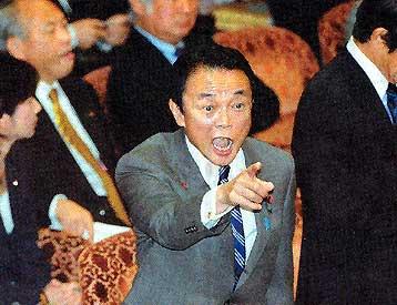 麻生首相「バカは叫ぶ『進め!』と」