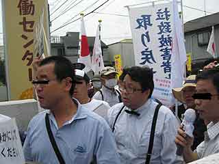三鷹の反戦パネル展を妨害する在特会(4)