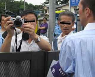三鷹の反戦パネル展を妨害する在特会(19)