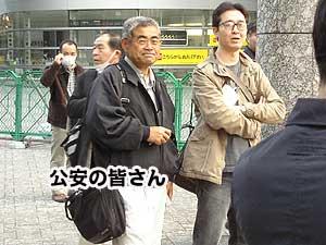 沖縄県民大会に呼応する東京デモ・アメリカ大使館申し入れ行動
