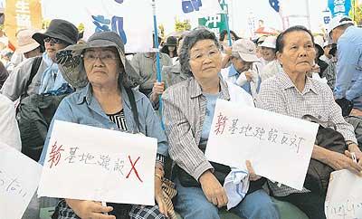 沖縄県民大会に2万1千人