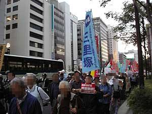 11・1労働者総決起集会_銀座デモ