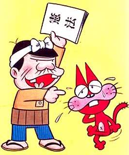 日本国憲法なのだ