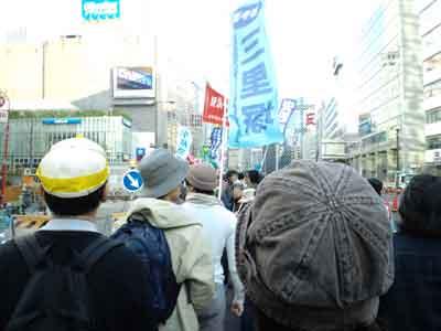 沖縄県民集会に連帯する東京行動 デモ
