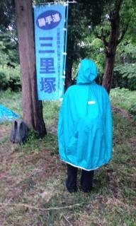 5・20三里塚団結街道廃道化阻止闘争