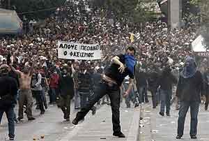 ギリシャで反IMF暴動