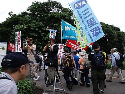 三里塚(成田)闘争 三里塚勝手連 2010年6・27