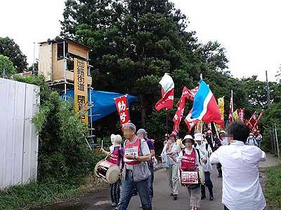 三里塚(成田)闘争 2010年6・27集会