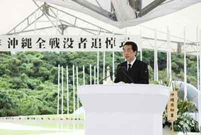 菅直人総理