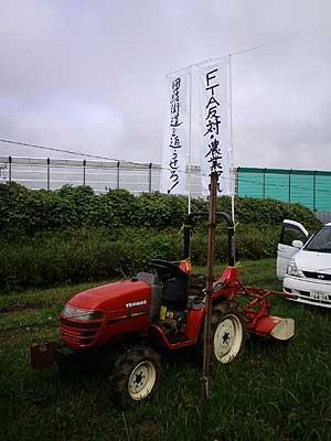 10・10 三里塚(成田)現地闘争にて
