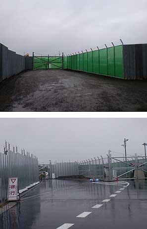 三里塚・県道付け替え工事現場(上)と機動隊宿舎入り口(下)