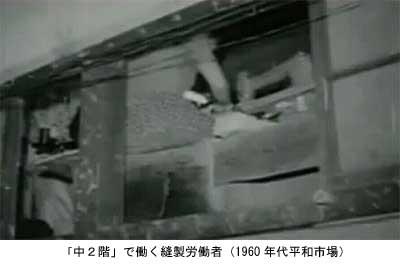 1960年頃の韓国平和市場