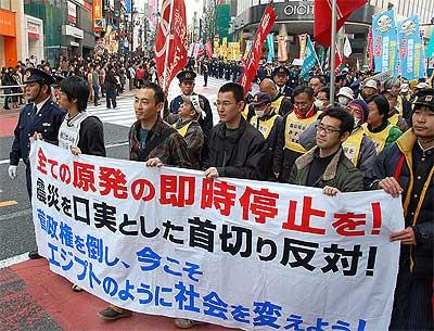 3・20渋谷デモ