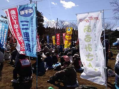 2011年3・27三里塚集会