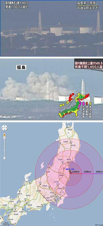 福島第一原発の爆発事故