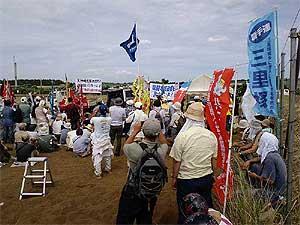 2011・7・18 三里塚緊急現地闘争