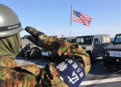 星条旗と自衛隊