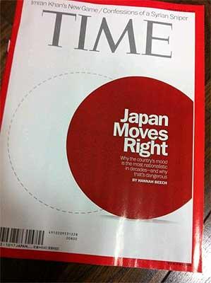 日本の右翼化を危惧する「Time」誌の表紙