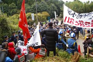 横堀団結小屋強制撤去阻止の闘い 2012/11/28