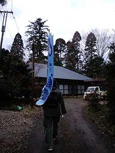 三里塚二人デモ解散地点