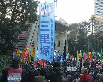NO OSPREY 東京集会に決起した三里塚勝手連
