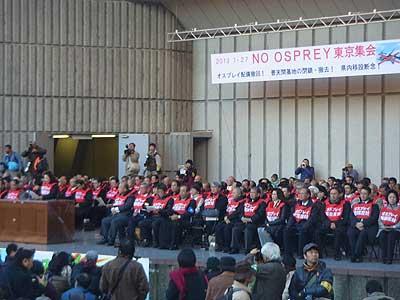 壇上に並んだ沖縄代表団