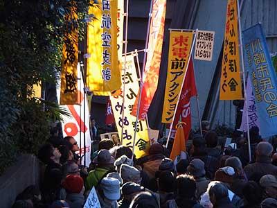 1・27オスプレイ反対東京集会にて