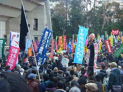1・27オスプレイ反対東京集会(デモ出発)