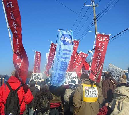 三里塚新年デモ 反対同盟と勝手連