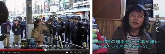 日本の女子中学生が「朝鮮人を大虐殺する」と