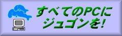 dugong_pc.jpg