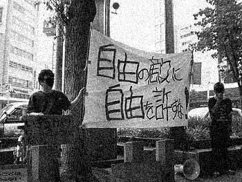 http://bund.jp/img/kaiko/fascism/anti_fascism.jpg