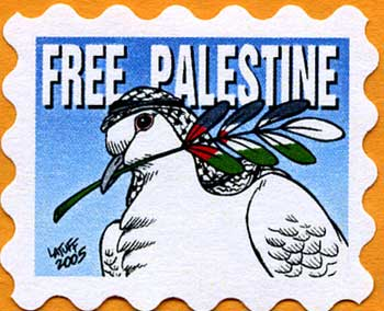 free_palestine_stamp