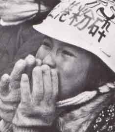 三里塚(成田)反対農家の少女
