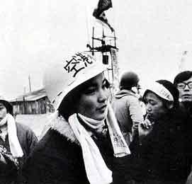 三里塚(成田)反対農家・少年行動隊の少女