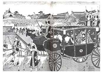 「宮様」の馬車