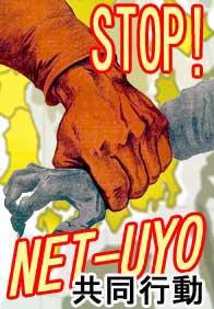 antinetouyo06.jpg
