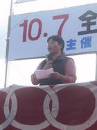 鈴木加代子さん